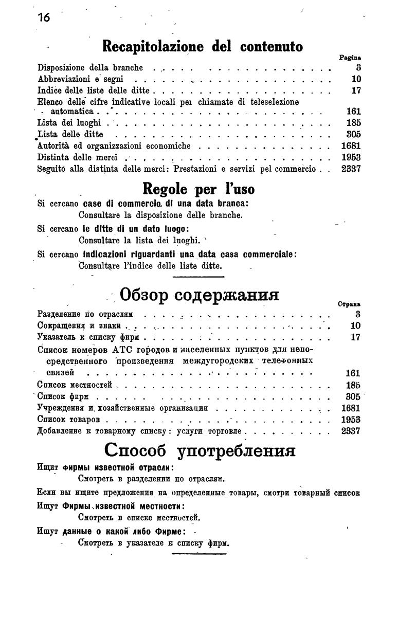 Handels-Compass 1964 - Page 38